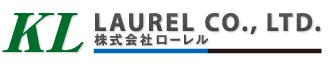 株式会社ローレル